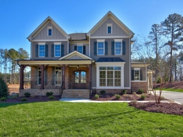 Apex NC Available Home